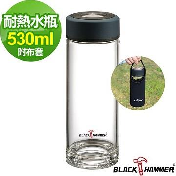 【義大利BLACK HAMMER】雅柏耐熱玻璃水瓶530ml-紳士藍