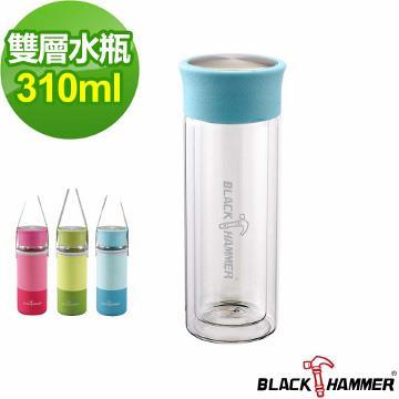 【義大利BLACK HAMMER】雙層耐熱玻璃水瓶310ml-藍色(附布套)