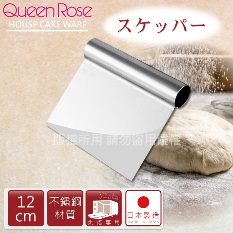【日本霜鳥QueenRose】12cm不銹鋼麵糰切麵刀-(M)-日本製