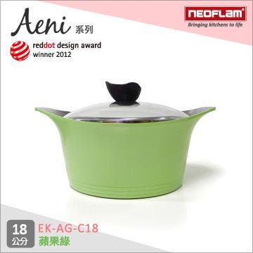 韓國NEOFLAM Aeni系列 18cm陶瓷不沾湯鍋+玻璃鍋蓋-蘋果綠 EK-AG-C18