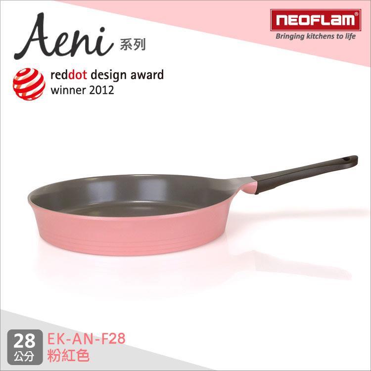 韓國NEOFLAM Aeni系列 28cm陶瓷不沾平底鍋 EK-AN-F28