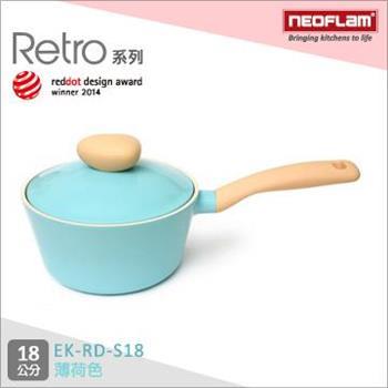 韓國NEOFLAM Retro系列 18cm陶瓷不沾單柄湯鍋+鍋蓋 EK-RD-S18(藍色公主鍋)