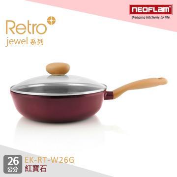 韓國NEOFLAM Retro Jewel系列 26m陶瓷不沾炒鍋+玻璃蓋 EK-RT-W26G