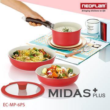 韓國NEOFLAM Midas Plus系列 陶瓷不沾鍋具組6件式(電磁) EC-MP-6P
