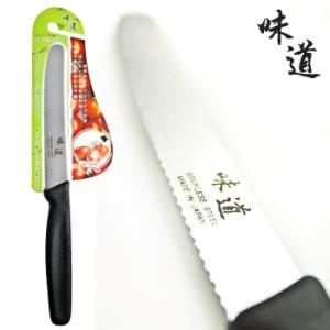 【味道】日本齒型蕃茄水果刀(日本製)