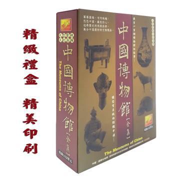 中國博物館全集(全102單元) DVD