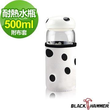 【義大利BLACK HAMMER】蘑菇造型耐熱玻璃水杯500ML(含布套)-白色