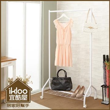 【ikloo】可移式工業風單桿衣架(附底網)-白