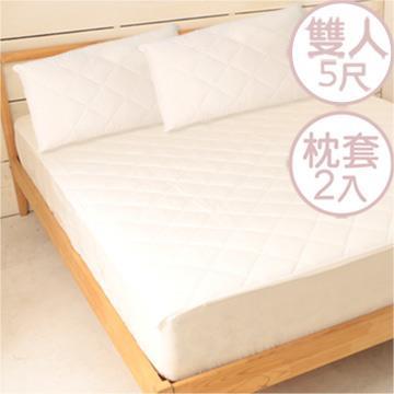 床之戀 台灣製加高床包式保潔墊-雙人5尺+枕頭保潔墊/枕頭套-2入