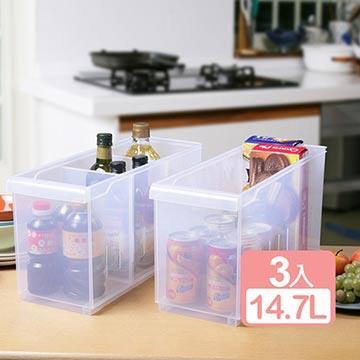 《真心良品》3號方程式隔板收納盒3入