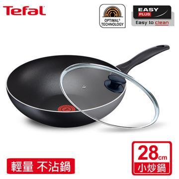 Tefal 法國特福 輕食光系列28CM不沾小炒鍋+玻璃蓋