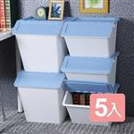 《真心良品》溫柔棉花式收納箱22L+38L(5入)
