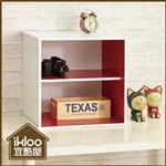 【ikloo】現代風二格收納櫃/置物櫃
