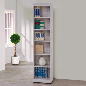 Yostyle 夏薇1.3尺開放書櫃