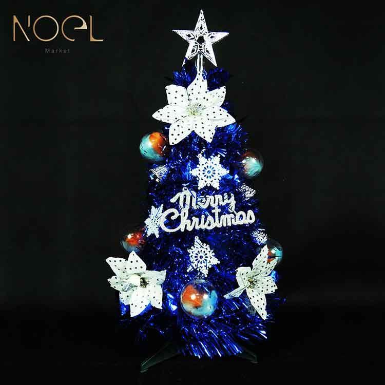【NOEL諾也家飾】2尺桌上型摺疊聖誕樹-藍色加銀色飾品