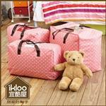 【ikloo】防水牛津布透窗棉被衣物收納袋3入組