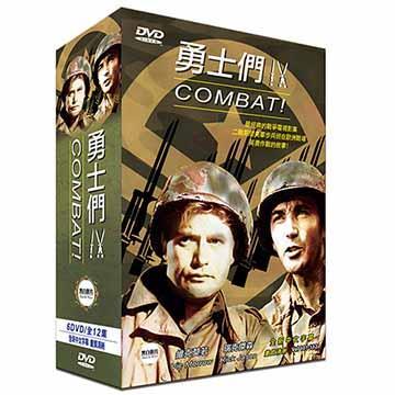 勇士們 Combat! Season IX 6DVD