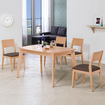 Yostyle 維文4.3尺餐桌椅組(一桌四椅)-原木色