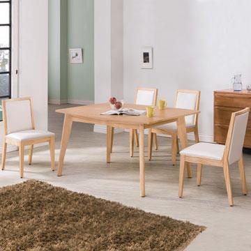 Yostyle 波比5尺餐桌椅組(一桌四椅)-原木色
