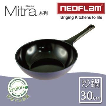【韓國NEOFLAM】30cm陶瓷不沾炒鍋(Mitra系列)-紫色