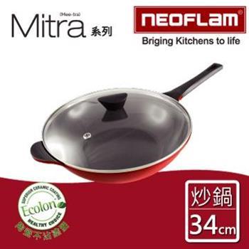 【韓國NEOFLAM】34cm陶瓷不沾炒鍋+透明玻璃蓋(Mitra系列)-漸層紅