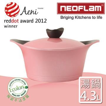 【韓國NEOFLAM】24cm陶瓷不沾湯鍋+陶瓷塗層鍋蓋(Aeni系列)-粉紅色