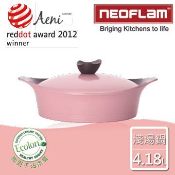 【韓國NEOFLAM】28cm陶瓷不沾淺型湯鍋+陶瓷塗層鍋蓋(Aeni系列)-粉紅色