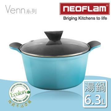 【韓國NEOFLAM】28cm陶瓷不沾湯鍋+透明玻璃蓋(Venn系列)-淺藍色