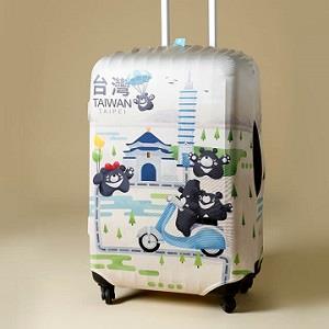 黑熊遊台北-行李套
