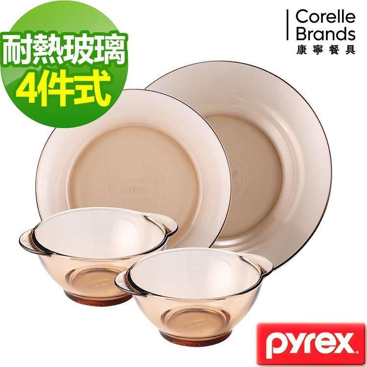 【CORELLE 康寧】Pyrex耐熱4件式餐盤組(D01)
