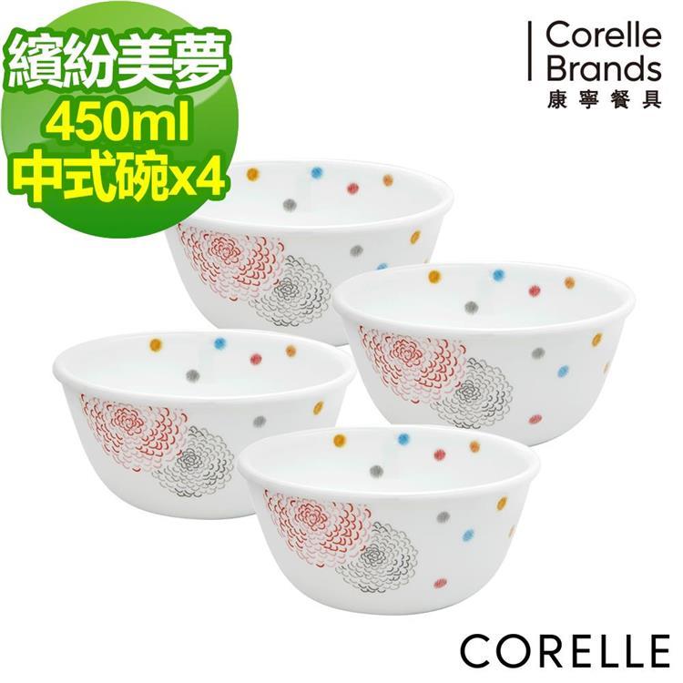 CORELLE康寧繽紛美夢4件式餐碗組 (D01)