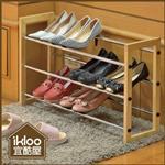 【ikloo】簡易伸縮式鞋架
