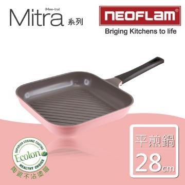 【韓國NEOFLAM】28cm陶瓷不沾正方形斜紋平煎鍋(Mitra系列)-粉色