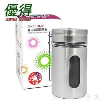 【優得】義式玻璃調味瓶-100ml-3入組