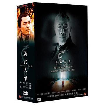 【弘恩戲劇】漢武大帝DVD