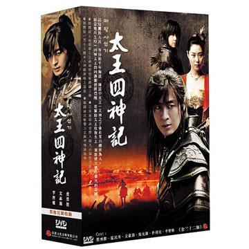 【弘恩戲劇】太王四神記DVD