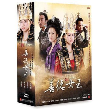 【弘恩戲劇】善德女王DVD(16片裝)