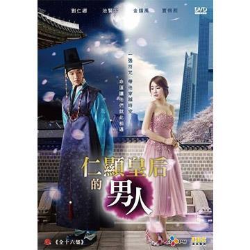 【弘恩戲劇】仁顯皇后的男人DVD