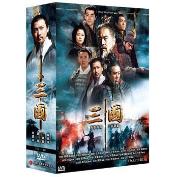 【弘恩戲劇】三國31~60集DVD(陳建斌主演)