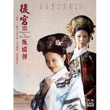 【弘恩戲劇】後宮甄嬛傳1~38集DVD(陳建斌主演)