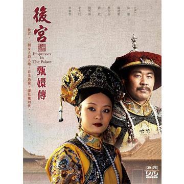 【弘恩戲劇】後宮甄嬛傳39~76集DVD(陳建斌主演)
