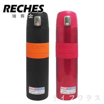 【RECHES】瑞齊士不鏽鋼#316真空彈蓋杯-600ml