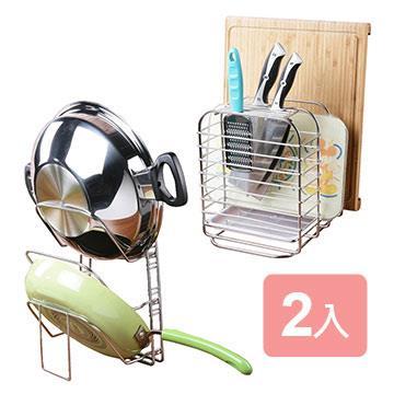 《真心良品》不鏽鋼廚房鍋碗瓢盆收納組
