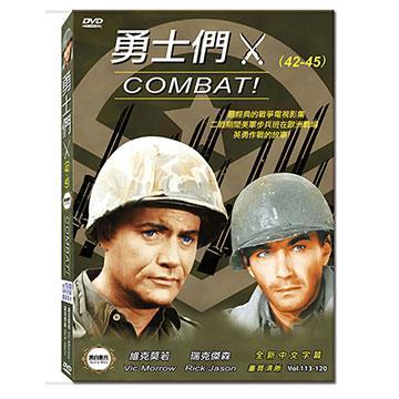勇士們 第十季 Combat! Season X 精裝版4DVD