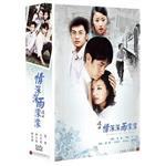 【弘恩戲劇】情深深雨濛濛DVD