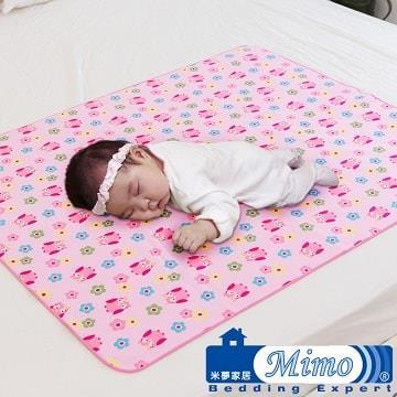 【米夢家居】台灣製造-全方位超防水止滑保潔墊/生理墊/尿布墊(嬰兒)-四色任選