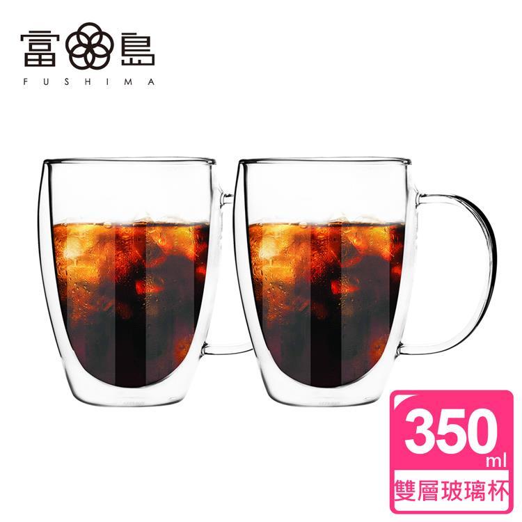 【日本FUSHIMA富島】雙層耐熱玻璃杯350ML(把手)(2入)