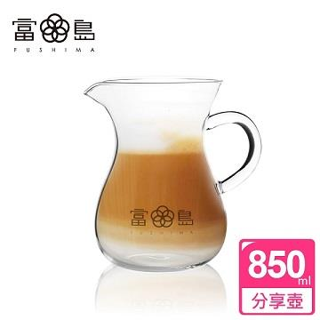 【FUSHIMA富島】無塑菁粹玻璃分享壺850ML