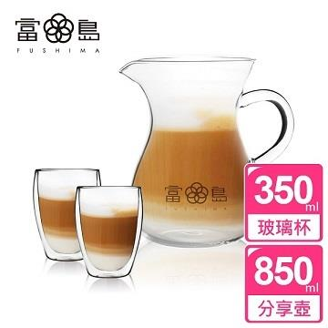 【FUSHIMA富島】日式風杯壺組(分享壺850ML+玻璃杯350ML*2入)