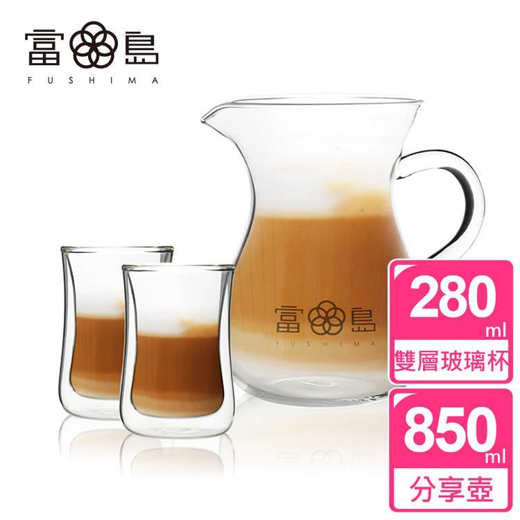 【FUSHIMA富島】日式風杯壺組(分享壺850ML+曲線杯280ML*2入)